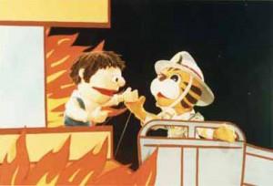 トラちゃんの消防隊長